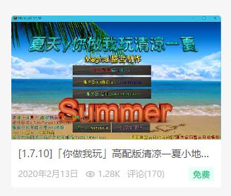 夏天y官方下载站投稿细则