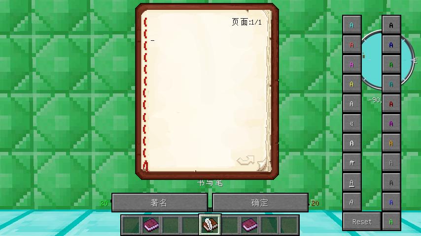 [1.12.2][最新小地图端][高配]「你做我玩」开心一夏小地图端